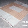 Beige Crib Bedding Set